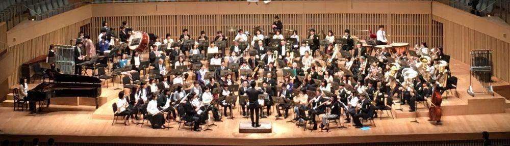 京都府職域・一般吹奏楽連盟